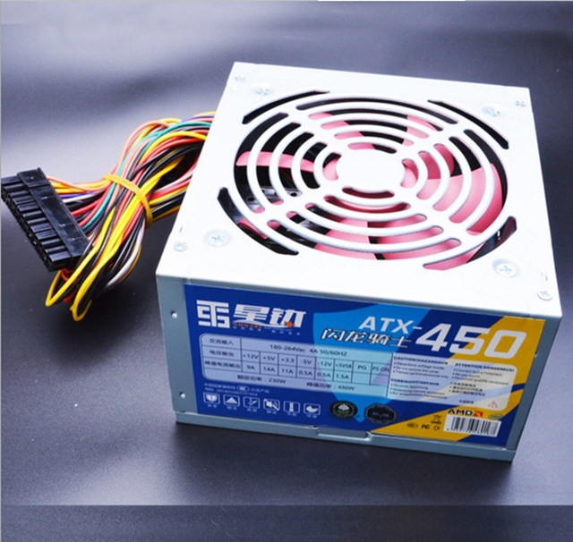 New arrival 430W 12V ATX power supply for computer Desktop host 4pin ...
