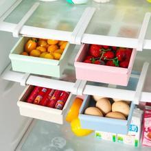Plastic Refrigerator Storage Box Fresh Spacer Layer Storage Rack Pull-out Drawer Fresh Spacer Kitchen Sort Food Storage Box