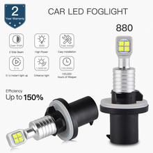 Bevinsee 2PCS Car LED DRL Bulbs For Buick Century 1997-2003 Auto Waterproof Led Lamp 2 Side Beam Lights Kit