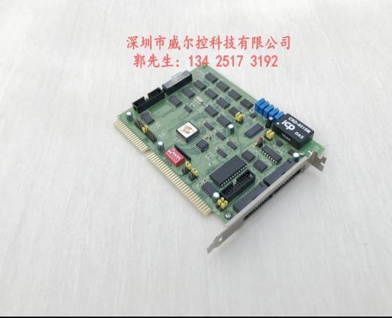 Carte de capture multifonction 6 canaux A-812PG Rev 4.1Carte de capture multifonction 6 canaux A-812PG Rev 4.1