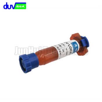 100pcs/lot 5g TP-2500 LOCA UV glue liquid optical clear adhesive tp 2500 uv glue tp2500 for touch screen samsung galaxy iPhone
