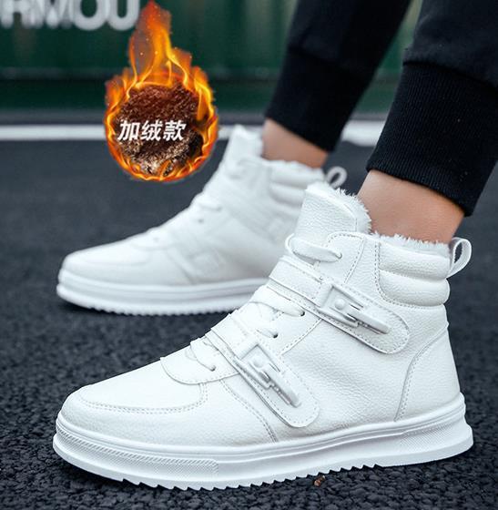 Mode Männer Niedrigen Flache Ankle Winter Herbst schnee Stiefel Casual Schuhe Männer Mode Männlichen Stiefel größe 39-44