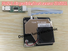 Nova PM sensor SDS011 High precision laser pm2.5 air quality detection sensor module Super dust dust sensors, digital output