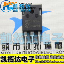 Si  Tai&SH    H20R1202 20R1202 IGBT  integrated circuit