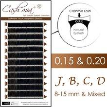 da2e55b1c92 0.15/0.20 J/B/C/D Cashmere Flat Lash X-wrap Eyelash Extension Semi Permanent