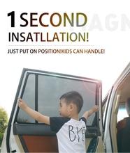 цена на FOR HYUNDAI IX25 IX35 IX45 ELANTRA MISTRA VERNA SONATA TUCSON CELESTA 2008 -2018 Magnetic Car Window Sunshade Car Door Sun Shade