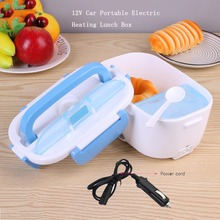 12V Car Portable Electric Heating Lunch Box Meal Heater Multi-Functional Lunch Box Food-Grade Food Container