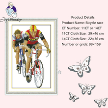 Joy Sunday, Bicycle race, Cross Stitch Embroidery Set, Printed Needlework, embroidery cross stitch patterns