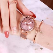 Luxury Women Watches 2019 Rose Gold Magnetic Pink Watch Women Fashion Diamond Ladies Crystal Quartz Clock Gift Relogio Feminino цена