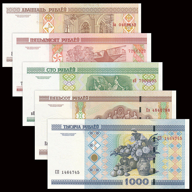 Belarus 5 PCS Banknotes Set 20+50+100+500+1000 Rublei, 2000-11, UNC, Collection, Europe, Gift, Genuine, Original Paper Notes