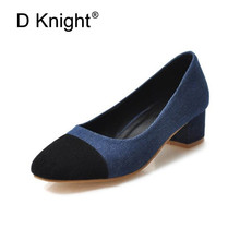 Denim Color Block Women's Thick Heel Shoes Shallow Mouth Women's Pumps 2019 Spring Summer Ladies Single Casual Shoes Big Size 45 все цены