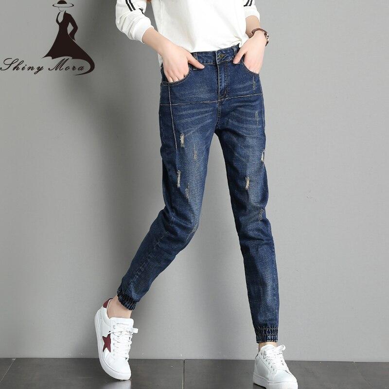 SHINYMORA Frauen Harem Jeans Hose 2017 Neue Fashion Street