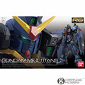 OHS Bandai RG 07 1/144 RX-178 Gundam Mk-II Titans Mobile Suit Assembly Model Kits