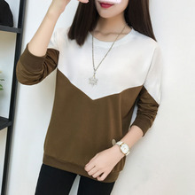 Autumn Winter Plus Size Patchwork Blouse Womens Long Sleeve Tops And Blouses Korean Fashion Loose Pullover Ladies Top