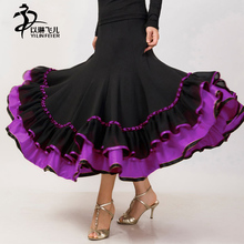 6 Colors Ballroom Dance Dress Modern Waltz Tango Standard Dance Skirt Custom N06