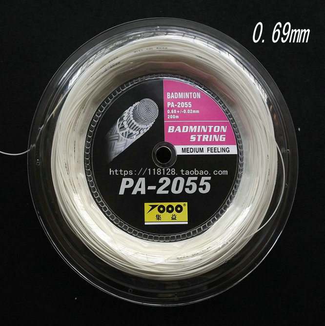 1reel PA-2055 200m Badminton String Reel 200M