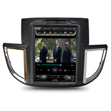 10.4″ Vertical Screen Tesla Style Android DVD GPS Navigation Radio Audio Player for Honda CRV 2013-2017
