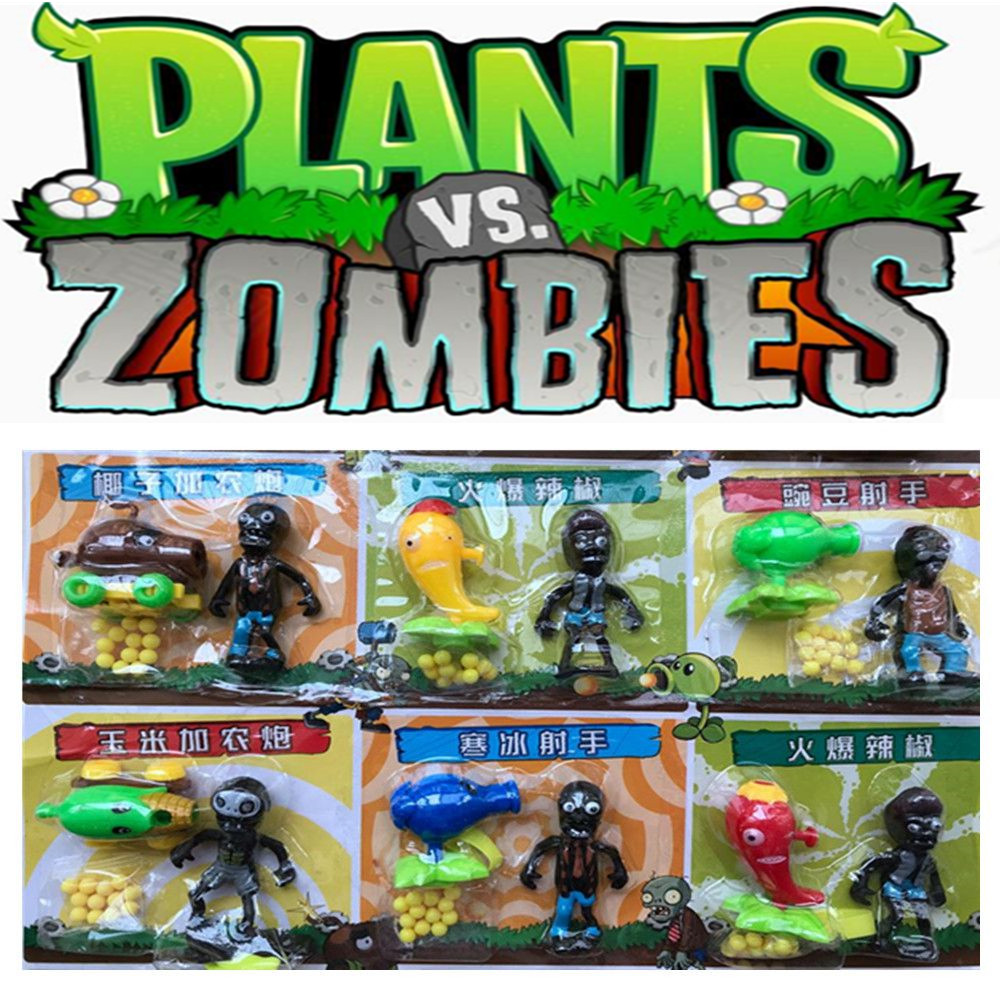 Plants vs Zombies Flame Shooter ABS Shooting Bullets Figure Toy Doll Kids Gift