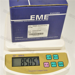 Image 5 - Electric Starter for DLE55/DA50/DA60/EME55/EME60/DLA5 Gasoline Engine