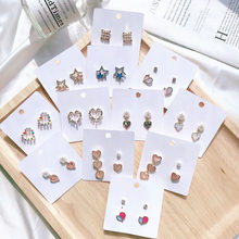 Boucles d'oreilles à clous pour femmes coréennes, doux, bijoux en cristal pour femme, en forme de cœur, étoile brillante