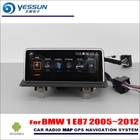 """YESSUN 10.25"""" HD Screen For BMW 1 E87 2005~2012 Car Android Stereo Audio Video Player GPS Navigation Media Navigation No DVD"""