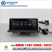 YESSUN 10.25 inch HD Screen For BMW E87 2005~2012 Car Android Stereo Audio Video Player GPS Navigation Media Navigation No DVD