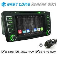 "7 ""Octa core 2 DIN Android 6.01 автомобильный DVD Automotivo для Skoda Octavia 2012 2013 Yeti с Bluetooth Радио GPS парковка Камера"