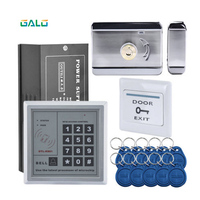 RFID ACCESS CONTROL,Electronic Security Entry woden steel Electric Gate Door rim lock kit with Exit Button Exit Switch