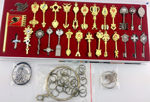 29 Pcs Set Fairy Tail Lucy Cosplay Key