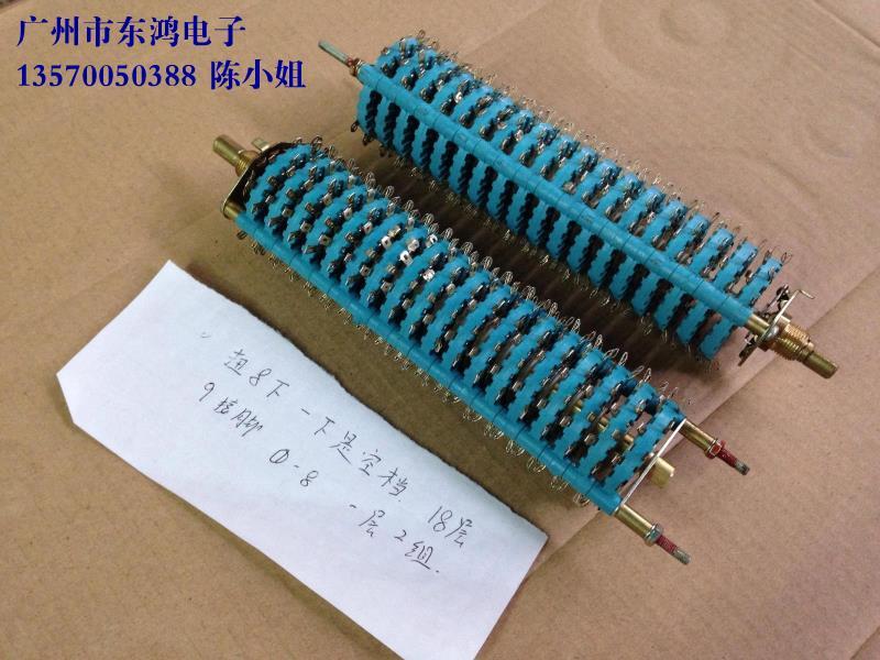 2PCS/LOT Taiwan multi band switch 18 layer 36 knife 8 gear 20MM handle switch wear.