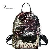 2017 Новый Дизайн Рюкзаки моды пайетки Дамы Сумка женщины рюкзак ранцы девушки ежедневно мешок