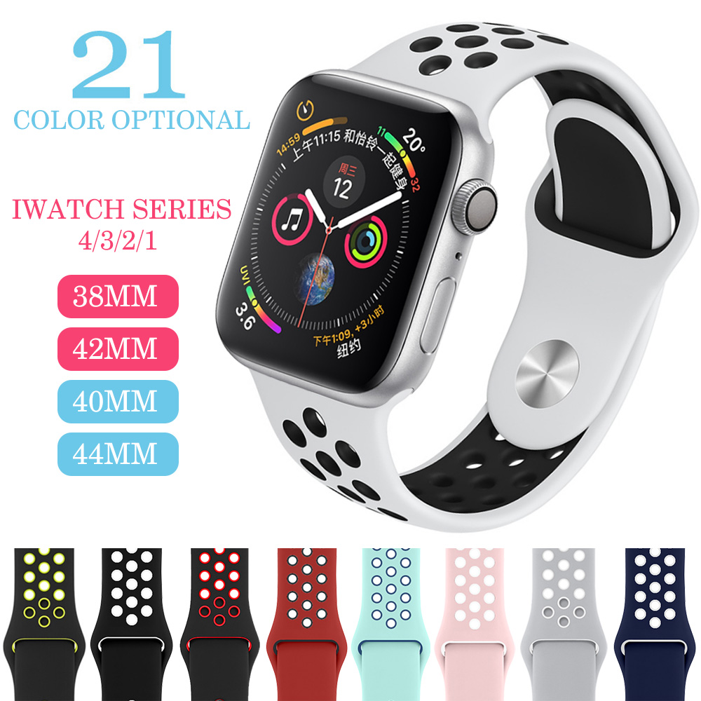 Soft Silicone Replacement Wristband For Apple Watch Series 1 2 3 4 Breathable Hole Iwatch Band 42mm Iwatch Band 38 40mm Strap