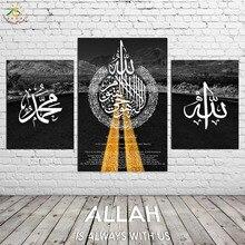 Лучший!  Черное Золото Дорога Исламский Арабский Стены Искусства Холст Обрамленная Печати Живопись Старинные  Лучший!
