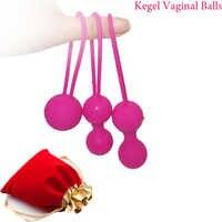 De silicona Vaginal chino inteligente Kegel pelotas juguetes sexuales para mujeres Vagina apretado encogimiento de la pelota para el sexo de las geishas de la Vagina productos sexuales