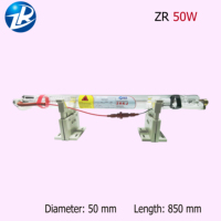 SHZR 50W Laser Tube 850mm length with 9 months warranty CE and ROHS