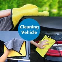 30cm Car Cleaning Scouring Pad Washing Towel Thick Plush Microfiber Dish Towels Fiber Cloth for Kitchen Car Care Wax Polishing 70 x 30cm multi functional microfiber nanometer car washing hand towel blue