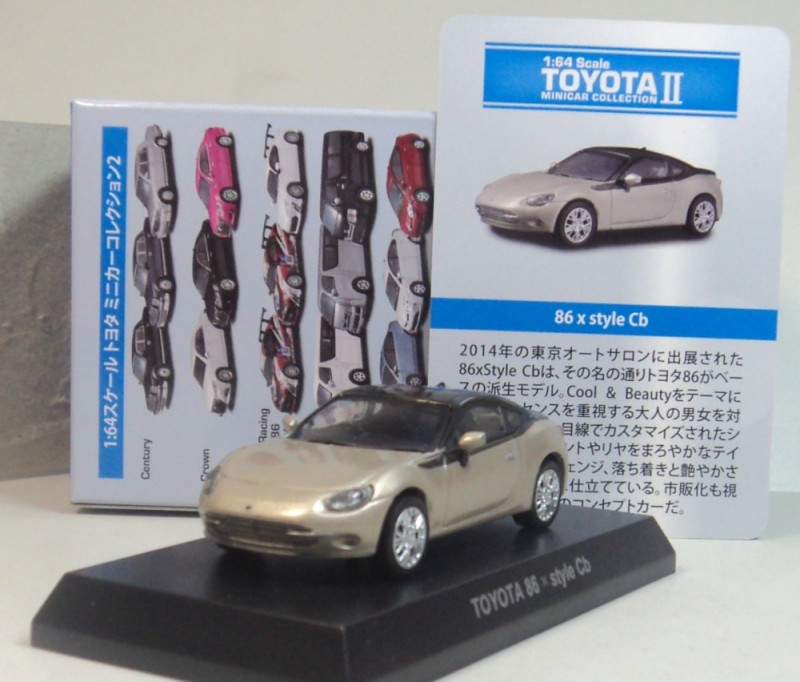 Toyata kyosho 1:64 86 Cb x model TOYOTA automotive mannequin