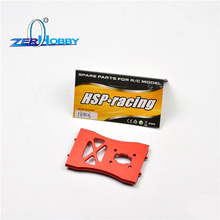 HSP 180006-Chassis Upgrade Spare Part For 1:10 94180T2 Rc Car