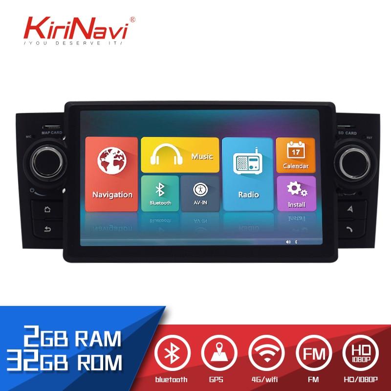 KiriNavi 7.0 HD Display Touch Android 9.0 Per Fiat linea/Punto 2007-2013 Auto Radio MP5 Audio GPS di Navigazione Multimediale GiocoKiriNavi 7.0 HD Display Touch Android 9.0 Per Fiat linea/Punto 2007-2013 Auto Radio MP5 Audio GPS di Navigazione Multimediale Gioco