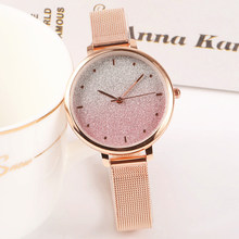 Ulzzang Brand Casual Ladies Watches Fashion Luxury Starry Sky Mesh Women's Watch For Women Simple Dress Clock Quartz Wristwatch