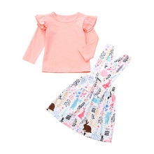 Bunny Floral Suspender Skirt Dress