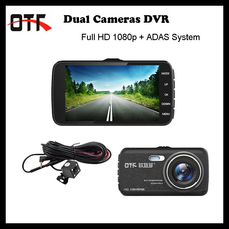 Top Selling 4 0 inch IPS Screen Car DVR 1080P Full HD Car Dash Cam Dual