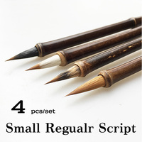 4 pcs/pack Small Multiple Hair Chinese Calligraphy Brush Pen Ink Writing Brush For Small Regular Script Character Xiao Kai