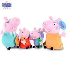 Original Brand 4Pcs/set Peppa Pig Stuffed Plush Toy 19/30cm Pepa George Pig Family Party Dolls Christmas New Year Gift For Girl