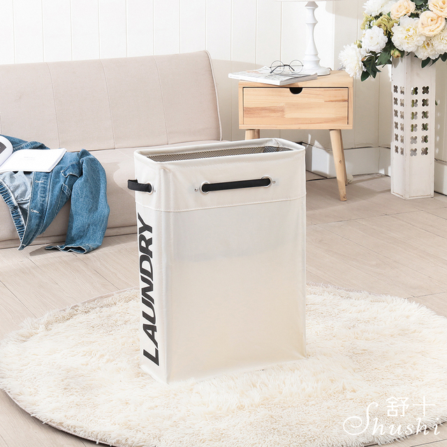 Shushi fashionable slim waterproof laundry bag white foldable dirty cloth laundry bin home use collapsible corner laundry basket