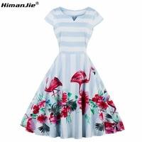 HimanJie Vintage Dresses 2017 Summer Print Striped Flamingo 1950s Style Elegant Party Dress Patchwork Sleeveless Vintage