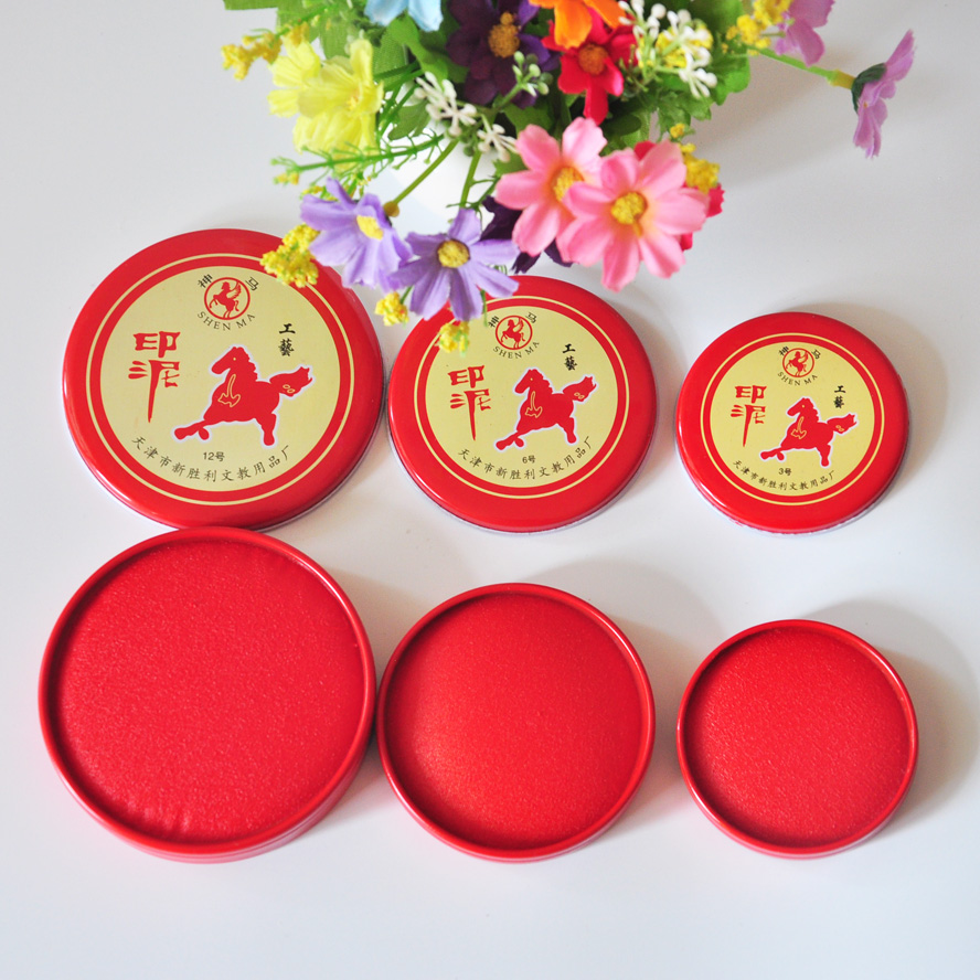 Diy Ink Pad Red Inkpad For Stamps Sealing Decoration Office Supplies 1pc Office & School Supplies