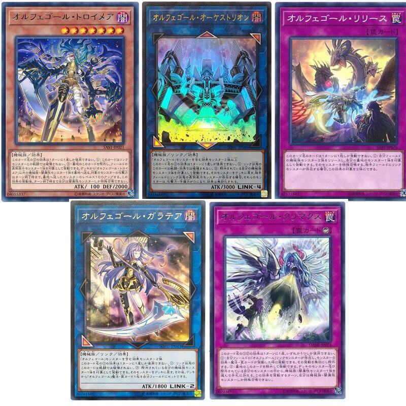 Yu Gi Oh Game Card Classic Self-sacred Music Dream Collapse Video Karaiaa Self-sacred Music Card Collection Card Toy