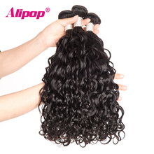 [ALIPOP] Brazilian Water Wave Hair Weave Bundles Remy Human Hair Bundles 10″-28″ Hair Extension Natural Black Color 1 Bundle