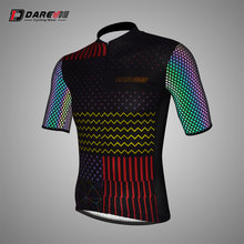 Cycling Jersey Designer Promotion-Shop for Promotional Cycling ... ea9ba6679